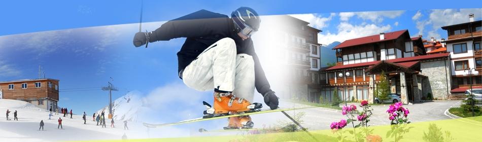 Ски - туризъм, писти